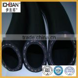 Durable concrete delivery pump rubber fuel hose