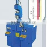 PIN & BOX MAKING MACHINE FOR CLOSE-END ZIPPER