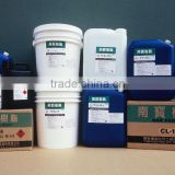 NANPAO polyurethane dispersion PUD Adhesive for lamination