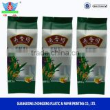 Rice bag side gusset bag with durable plastic rice bags/custom dementalized window design