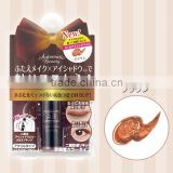 Automatic Beauty Double eyelid Non Adhensive Type Eye Shadow Brown