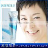 DENTAL PURE WHITENING Tooth Paste