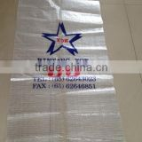 made from 100% raw polypropylene material,transparent pp woven bag ,holding capacity 50kg ,