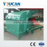 Multifunctional wood sawdust crusher/tree branch crushing machine/wood log grinding mill