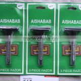 Double edge Safety shaving Razors 001AB-P