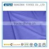 Wholesale High quality Polyester Fabric For Mattress