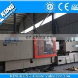 Second-hand injection moulding machine
