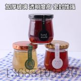 Penguin Glass Honey Bottle, Jam Bottle, Pickled Vegetable Bottle, Chilli Sauce Bottle, Bird's Nest Bottle, Food Packaging Sealing Bottle, Lead-free
