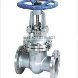 HIgh Quality Stainless Steel Steam Globe Valve Flange WCB Globe Valve pn 16,Globe Valve Drawing