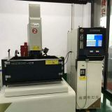 DM-CUT DR30BCNC EDM Machine