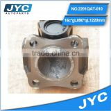 2201QAT-010 3-2-1139 KBR New Arrival Best Selling High Quality Flange Yoke for Drive Shaft