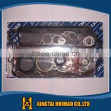 04111-54090/04111-54091/04111-54092/04111-54093 3L engine spares TOYOTA engine overhaul gasket set