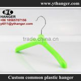 IMY-502 green plastic childrens hanger customized