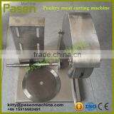 Pasen brand Poultry cutting machine | Meat band saw cutter | Poultry bone cutting machine