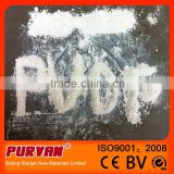 Reliable factory direct sale PVDF powders for powder spray coating (Electrostatic spray charging) with free samples provided
