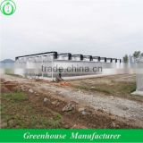 Multifunction polycarbonate sheet greenhouse                                                                         Quality Choice