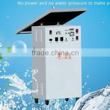 Solar water purifier system, uv water purifier