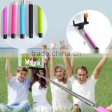 New wired Pole Phone Selfie Stick Monopod Bluetooth Android IOS for iPhone Camera no Battery