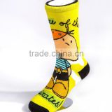 Premium quality boy child tube sock import product