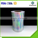 Silver metallized holographic film rainbow film paper lamination                                                                         Quality Choice