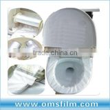 Hygiene Toilet Seat Cover Dispenser Plastic Film Roll                                                                         Quality Choice