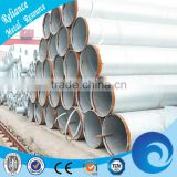 SSAW WATER PIPE LINE / SPIRAL WELDED STEEL PIPE SUPPLIER                                                                         Quality Choice