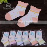 Cute baby tube socks, soft touch cotton baby socks