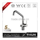 Modern single lever stainless steel kitchen tap