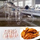 chicken feet peeling machine for chicken feet processing/good macine for chicken feet