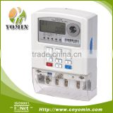 ISO 9001 Factory DDSY666-N Single Phase Split Prepayment Energy Meter, STS Prepaid Energy Meter /                                                                         Quality Choice
