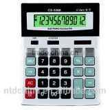 Wholesale 12 digits dual power calculator