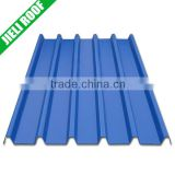 Heat proof corrugated upvc plastic roofing sheet
