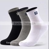 Fashion men sports compression socks with custom logo basketball socks wholesale                                                                         Quality Choice