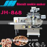 JH-868 Fully automatic biscuit cookie making machine                                                                         Quality Choice