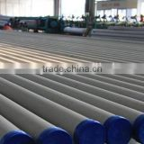 Best selling items sus 304/304L stainless steel pipe price, 100mm diameter stainless steel flexible pipe