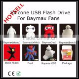 PVC Cartoon Figure USB Flash Drive USB2.0 1MB-256GB for Baymax fans                                                                         Quality Choice