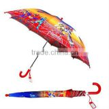Baby Sun Umbrella ,Baby Beach Umbrella