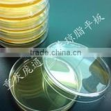 Prepared culture media New packaging method /Nutrient Agar Plate with Vaccum Sea with Better price