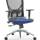 Dark blue racing mesh office chair with height adjustable and armrest FOH-XM2A                                                                                                         Supplier's Choice