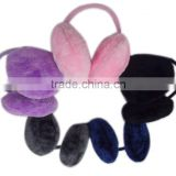 Protected Cheap Witner Earmuff