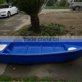 Hard Plastic Rescue Boat