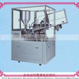 250kg the main latest products ,automatically completed plastic bottle filling and sealing machine