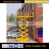 Huabei distributors wanted electric hydraulic scissor lift the equipment of car lift service