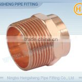 DWV Fittings-Copper Male Adapter CxM dwv copper fitting