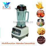 2015 new Food blender /ice crusher/ dry grinder machine