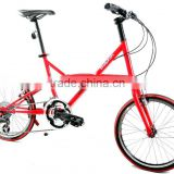AiBIKE - BIG DOLPHIN - 24 inch 27 speed mini velo