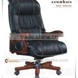 Tradition's wood frame rocking types of antique wooden chair from china supplier AB-054