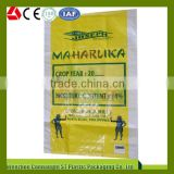 Low Cost polypropylene bag, bag for cement