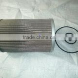 INquiry about YTO X804 X1304 Tractor Parts Hydraulic Filter