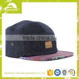 Leather patch make custom jean 5 panel strap back hat